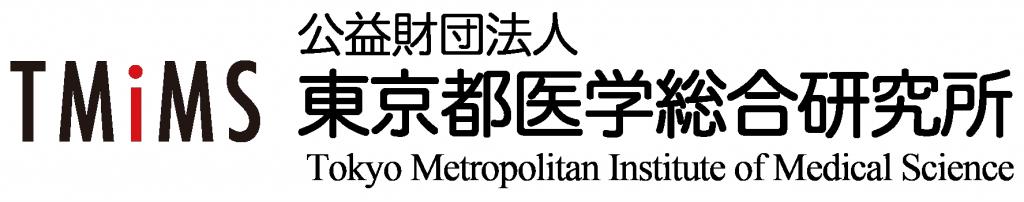 東京都医学総合研究所
